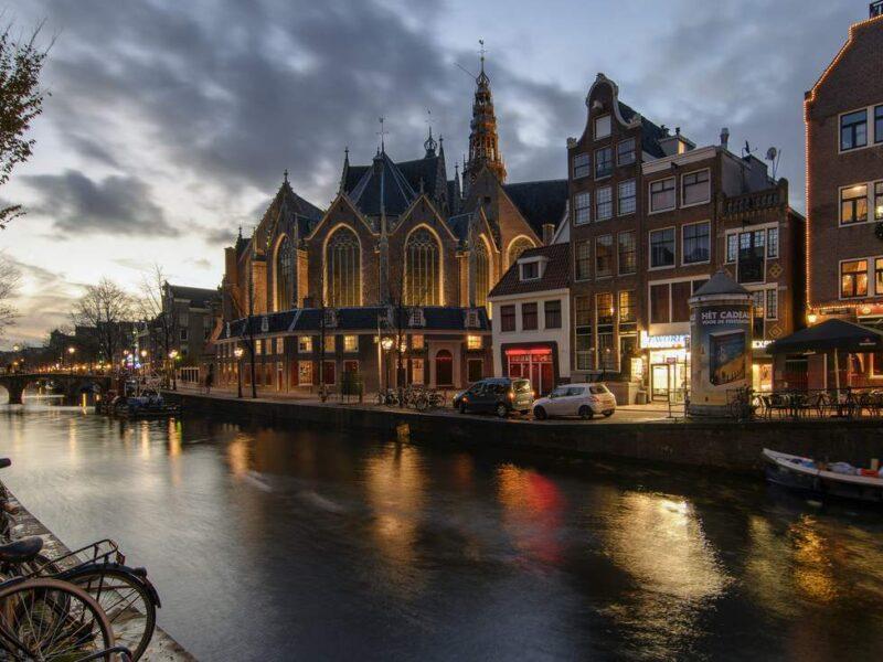 Эмиграция в Нидерланды